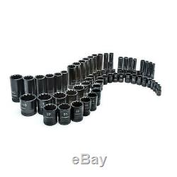 Husky Mechanics Tool Set 100-Position Rachet Blow-Mold Case Black (105-Piece)